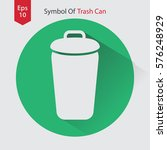 simple icon of trash can. flat... | Shutterstock .eps vector #576248929