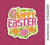 Vector illustration on happy Easter theme: on red abstract background ornament logo for easter religious holiday with title text, decorated chicken egg and 3 colorful flowers, floral greeting art icon - stock vector