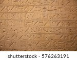 egyptian hieroglyphs on the wall | Shutterstock . vector #576263191