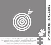 target  icon vector design. | Shutterstock .eps vector #576283081