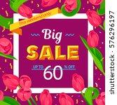 seasonal sale banner. spring... | Shutterstock .eps vector #576296197