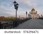 cathedral of christ the saviour ... | Shutterstock . vector #576296671