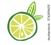 cut fruit lime with leaves icon ...   Shutterstock .eps vector #576309655