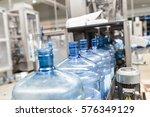 water factory   water bottling... | Shutterstock . vector #576349129