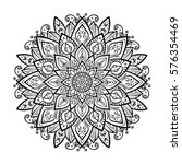 ornament card with mandala.... | Shutterstock .eps vector #576354469