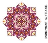 mandala. ethnic decorative...   Shutterstock .eps vector #576416581