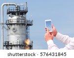 industry 4.0 concept .man hand... | Shutterstock . vector #576431845