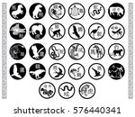 chinese animals  | Shutterstock .eps vector #576440341