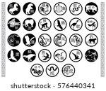 chinese animals  | Shutterstock .eps vector #576440341