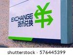 shanghai  china   january 11 ... | Shutterstock . vector #576445399
