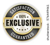 gold exclusive badge   button... | Shutterstock .eps vector #576449461