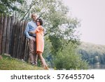 loving couple walking in the... | Shutterstock . vector #576455704