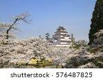 aizuwakamatsu castle and cherry ... | Shutterstock . vector #576487825