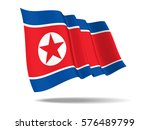 illustration north korea flag...   Shutterstock .eps vector #576489799