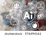 ai it iot medicine integration... | Shutterstock . vector #576494161