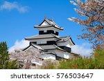 shirakawa komine castle and... | Shutterstock . vector #576503647