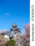 shirakawa komine castle and... | Shutterstock . vector #576503671