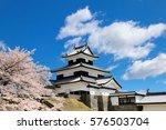 shirakawa komine castle and... | Shutterstock . vector #576503704