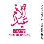 arabic calligraphy of happy... | Shutterstock .eps vector #576519277