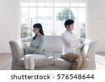 asian couple   Shutterstock . vector #576548644