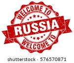 russia. welcome to russia stamp | Shutterstock .eps vector #576570871