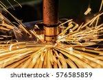 auto spot nut  machine is... | Shutterstock . vector #576585859