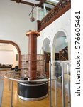 belgrade  serbia  july 3  2014  ... | Shutterstock . vector #576605461