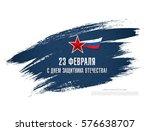 banner. translation russian... | Shutterstock .eps vector #576638707