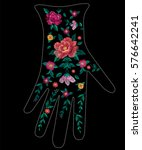 embroidery trend ethnic floral... | Shutterstock .eps vector #576642241