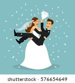 just married couple  bride... | Shutterstock .eps vector #576654649