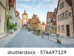 beautiful view of the historic... | Shutterstock . vector #576697129