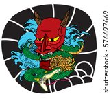 japanese tattoo   oni mask and... | Shutterstock .eps vector #576697669