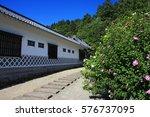 samurai residence in... | Shutterstock . vector #576737095