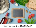 passover holiday concept with... | Shutterstock . vector #576738415