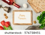 passover holiday concept seder... | Shutterstock . vector #576738451
