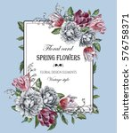 vintage floral greeting card... | Shutterstock . vector #576758371
