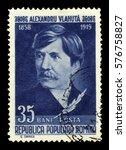 romania   circa 1958  a stamp... | Shutterstock . vector #576758827
