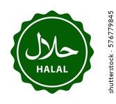 halal sign design. halal... | Shutterstock .eps vector #576779845
