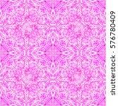 watercolor seamless pattern...   Shutterstock . vector #576780409
