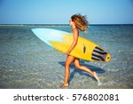 young sexy woman with long... | Shutterstock . vector #576802081