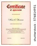 vector certificate  template | Shutterstock .eps vector #576814951