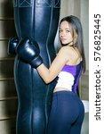 pretty girl or beautiful woman  ... | Shutterstock . vector #576825445