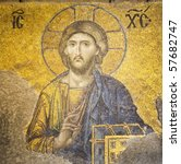 Mosaic Of Jesus Christ Found In ...
