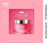 facial cream glass jar...   Shutterstock .eps vector #576843661