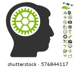 head cogwheel pictograph with... | Shutterstock .eps vector #576844117