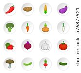 vegetables icons set. cartoon... | Shutterstock . vector #576877921