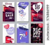 set of banners for online... | Shutterstock .eps vector #576886999