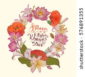 8 march. happy woman's day ... | Shutterstock .eps vector #576891355