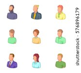 office workers avatars icons... | Shutterstock . vector #576896179