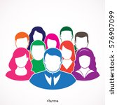 friendship icon. people  icon... | Shutterstock .eps vector #576907099